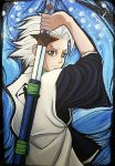 Hitsugaya02 by carvalhooak