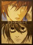 Death Note - Light  L by Gareque