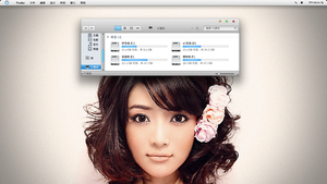 new mac style win7 vs preview by evthan