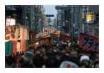 Crowded Gion festival by Utopia2501