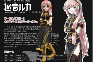 MMD Official Newcomer PL2 Luka by Anime-Base-Creator