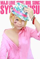 Kurusu Shou :: CD COVER ALBUM by x3Kiko