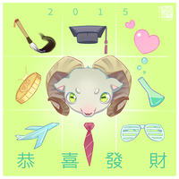 Chinese New Year 2015! by liea