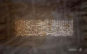islam design 5 by SD2011
