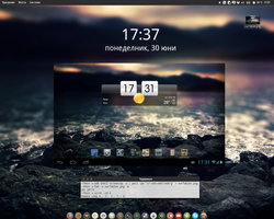 Desktop and Handy in one shot by spacy01