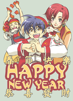 Happy Chinese New Year 2011 by Luriel
