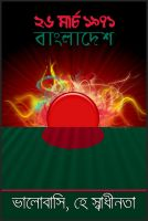 Red and Green of Independence by nafSadh