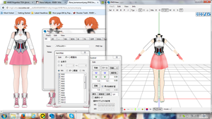.:MMD PMDe:. Nora Valkyrie model W.I.P by Miku-Nyan02