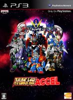 SRW Accel fake cover by pegasusforever