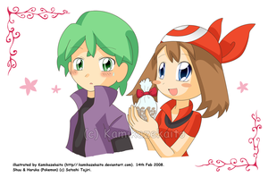 Happy Valentines day 2008 by Kamiflor