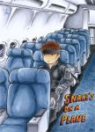Snake s on a Plane - ATC by Merinid-DE