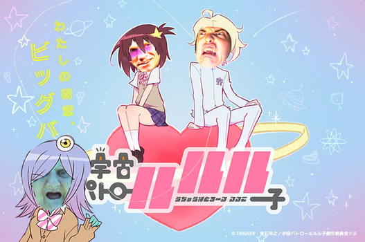 Uchuu Patrol Luluco in one image by OniGamerXD