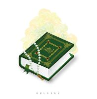 The Holly Qur'an by Gulfsky