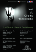 The French Movie Night 2 by gabrielcatalin