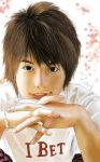Koike Teppei by PolychromaticClouds
