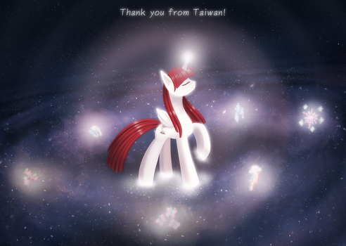 Commission Thank you from Taiwan by HowXu
