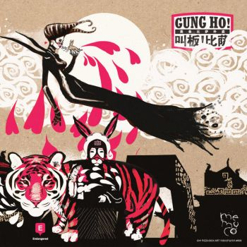 Illustration for Pizza Box in Beijing by memuco