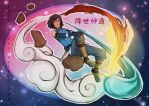 Korra - 4 elements! by Koikii