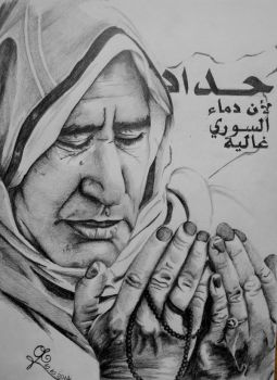 praying for syria by MoreLife
