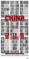 Playing cards in China expo by factive