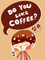 Infinite Sunggyu - Do You Like Coffee? by Jadekyy