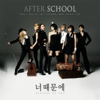 After School - Because of You by Cre4t1v31