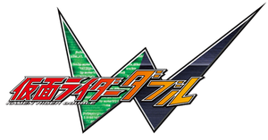 Kamen Rider W Double Logo by XMarcoXfansubs