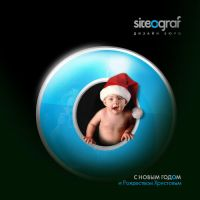 Christmass greeting card by Siteograph