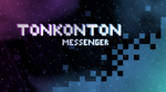 Messenger Wallpaper [song] by tonkonton