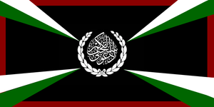 Alternate Flag - Afghanistan 3 by Akkismat