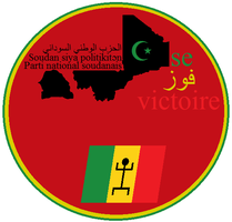 Logo of the Sudanese National Party by tylero79