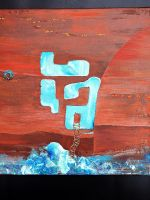 Coming from Masare by dica-ambien