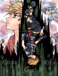 Always Stay by Me. KH2 by ElaineX