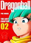DRAGON BALL LOST CHAPTER 02 PRE-ORDER!! by Witchking00