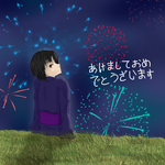 Happy New Year by AskJapan