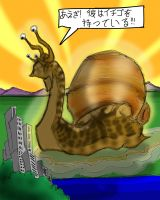 Rise of Snailzilla (reboot) Japanese Version by quentinlars