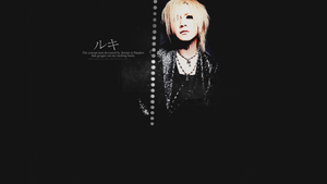 Ruki Wallpaper 6 by BeforeIDecay1996