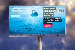 Billboard_10 by AiK-art