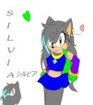 .:2012 Silvia:.REQUEST by Jasminethesexycat
