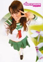 Kagome Cosplay with Background by SerenityPhoenix
