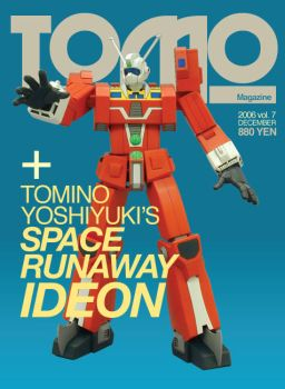 TOMO magazine 3 by Shozen