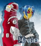 engel unit by felle2thou