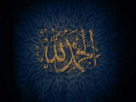 Allah wallpaper 1 by Cla22ire