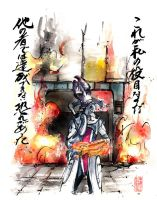 Mordin from Mass Effect with Japanese calligraphy by MyCKs