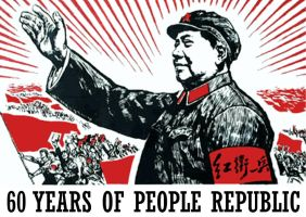 60 Years of people's republic by Party9999999