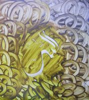 Allah in abstract art by syedmaaz