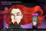 Ogron -  best advertising LOreal by OgroN