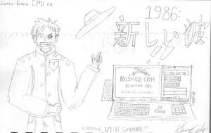 A Computer Ad...with Luffy -2- by VoltsPower2K