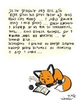 What are you writing lil fox? by LordGuardian