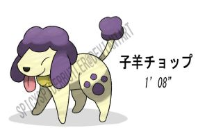 Sheep Dog Fakemon by TRspicy